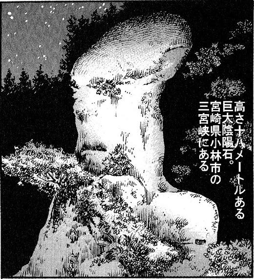 121、鹿児島県、妙見温泉1