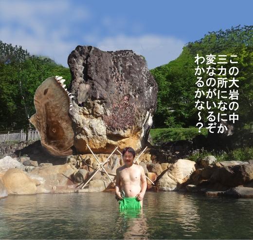 長野県佳留萱山荘1