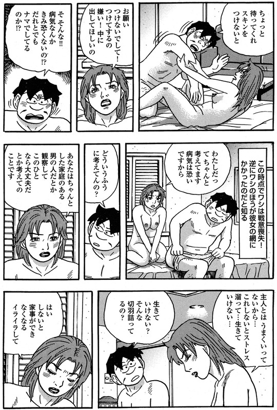 CCF_000266 - コピー