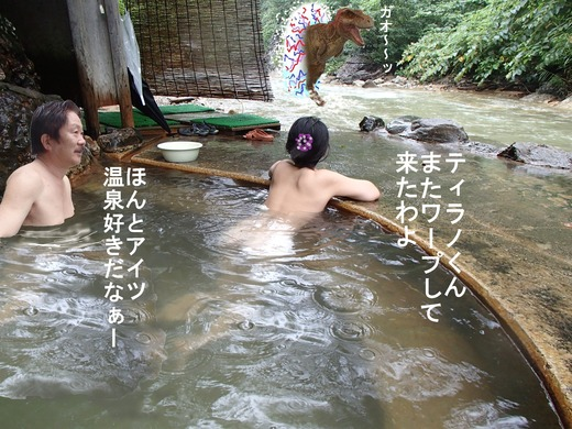 35,岩手県夏油温泉4