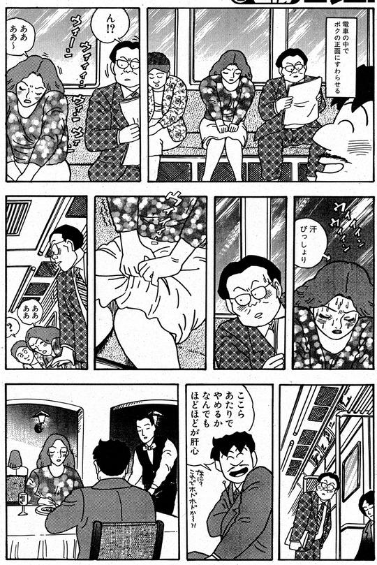 CCF_000440 - コピー
