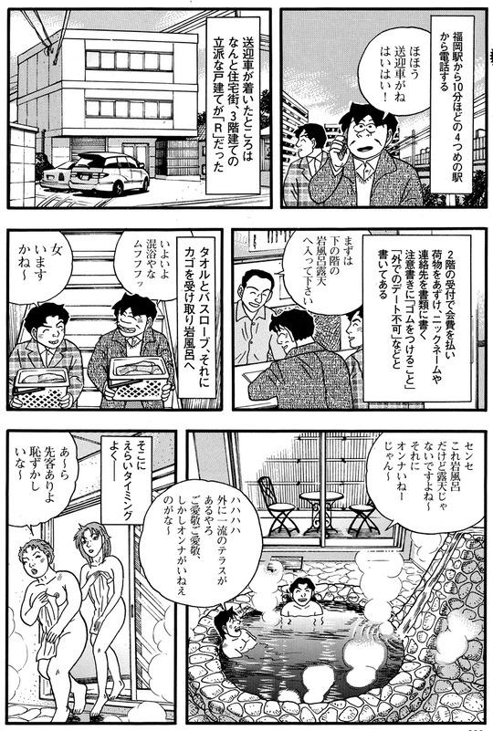 CCF_000188 - コピー