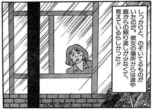 CCF_000124 - コピー
