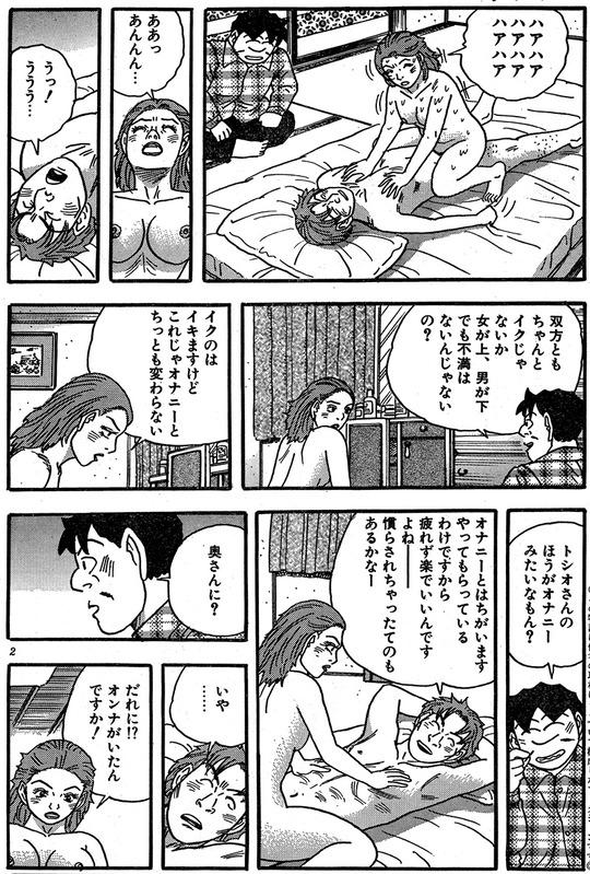 CCF_000583 - コピー