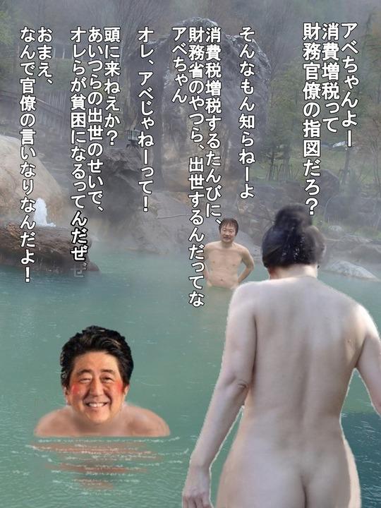 安倍首相14