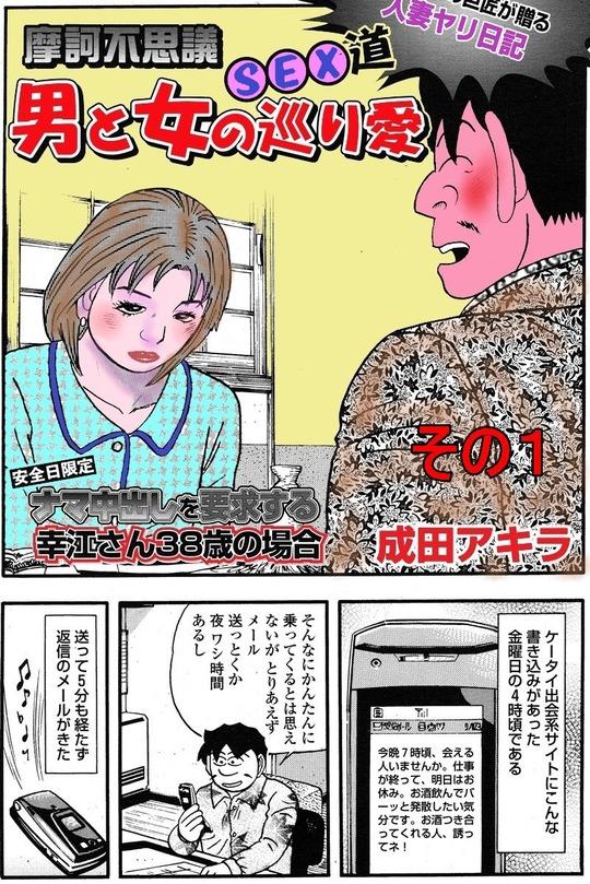 CCF_000263 - コピー