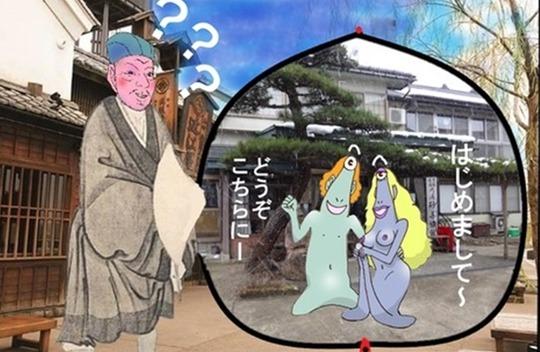 54,宮城県東鳴子温泉黒湯の高友旅館 混浴6