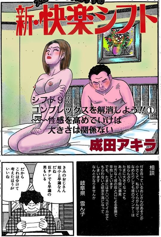 CCF_000640 (2)