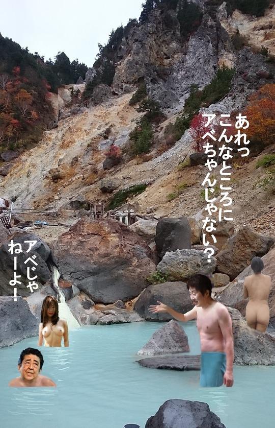 4姥湯温泉