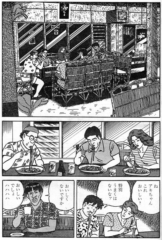 CCF_000059
