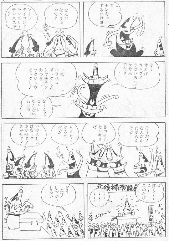 CCF_000219