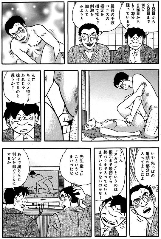 CCF_000384 - コピー