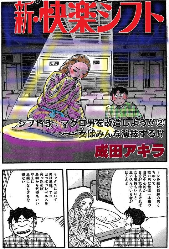 CCF_000587 (2)