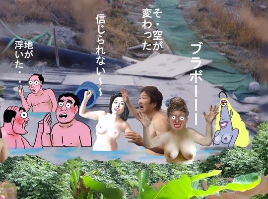 102、岩手県藤七温泉 彩雲荘6