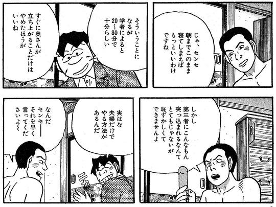130、鹿児島県、妙見温泉9