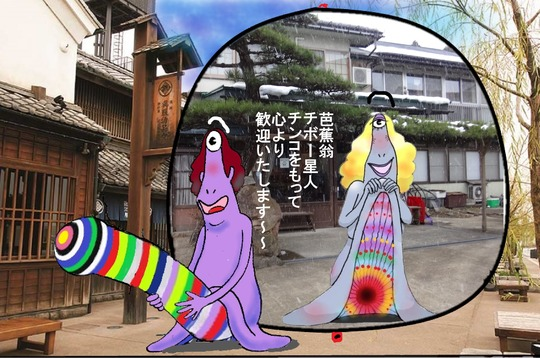 54,宮城県東鳴子温泉黒湯の高友旅館 混浴7