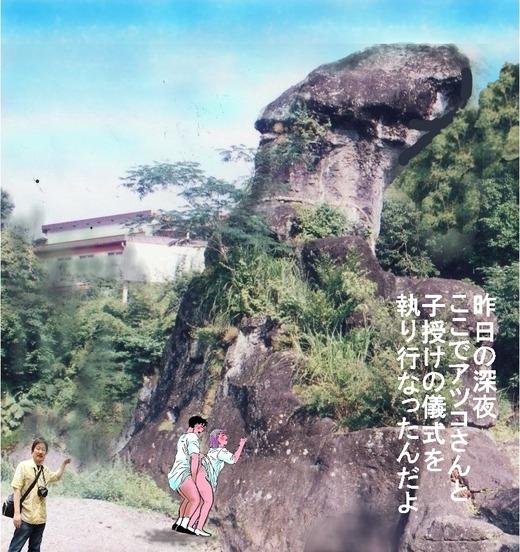 122、鹿児島県、妙見温泉4