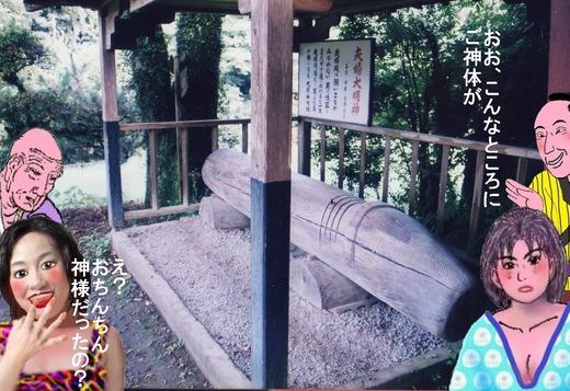 123、鹿児島県、妙見温泉2