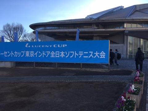 170116_tokyoindoa29