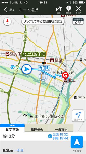 161003_kokutai37