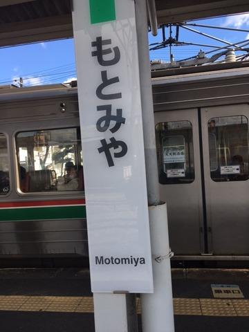 170205_motomiya3