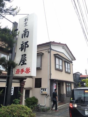 160606_maesawa28