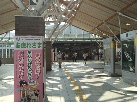 160807_innhai4