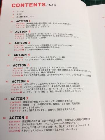 160801_zennshou145