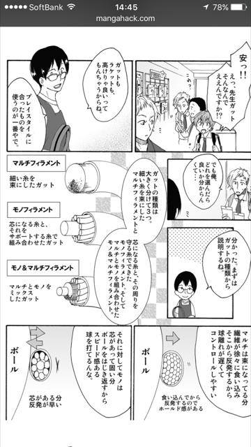 170317_shinoto9