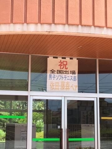 160807_nagano12