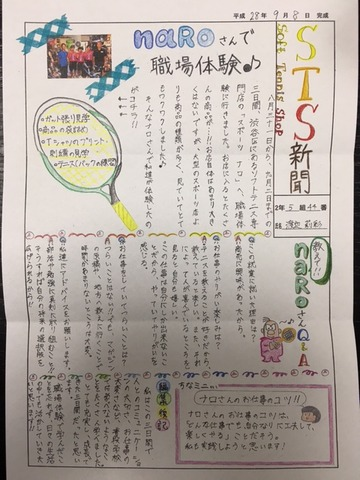 161211_hukagawa8-1