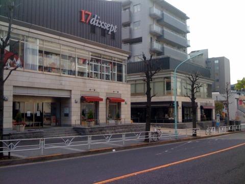 ブログ 散歩6 2011 3 20