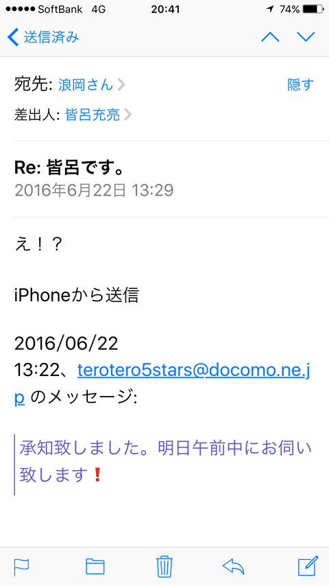 160630_megane4