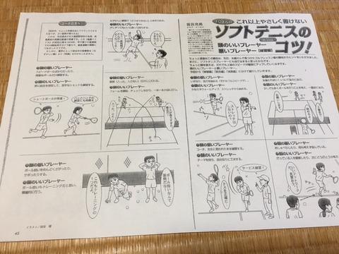 160825_ yamanakako105