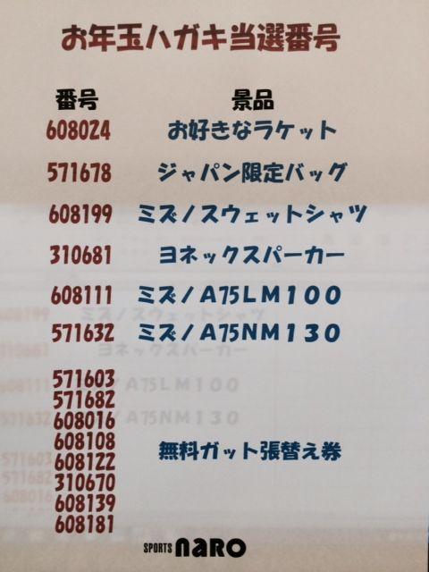 140103