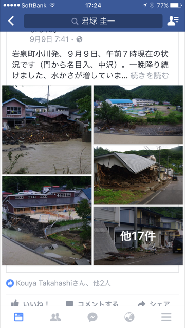 160916_iwaizumi1