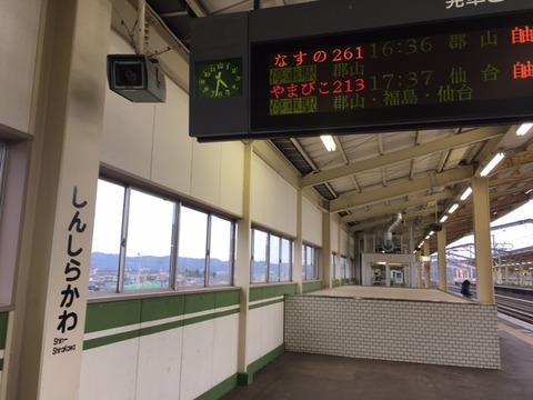 170308_sirakawa50