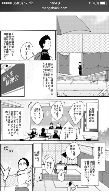 170317_shinoto15