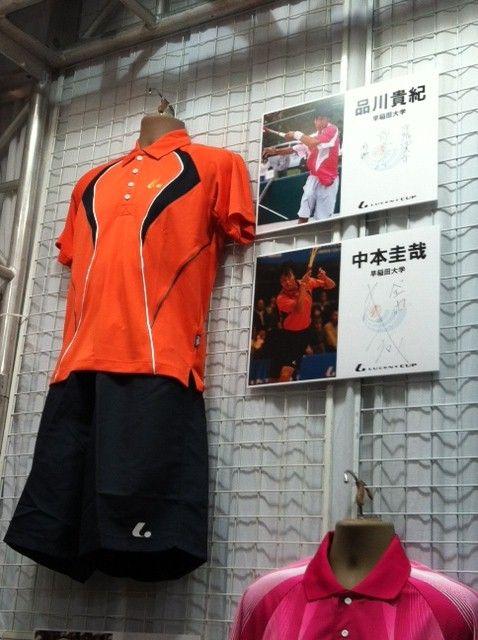 1012東京インドア11
