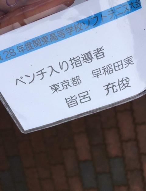 160607_kantou
