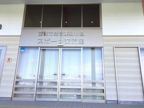 161025_senndai3
