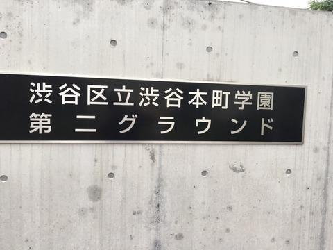 160818_shibuya1