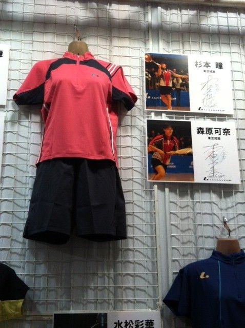 1012東京インドア14