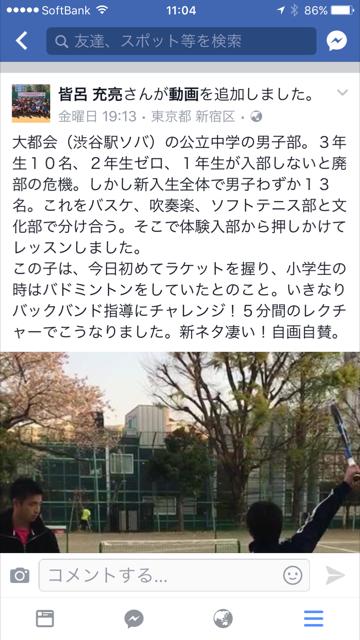 170420_machiyama