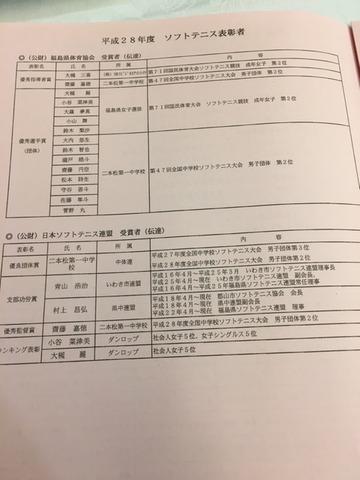170308_sirakawa52