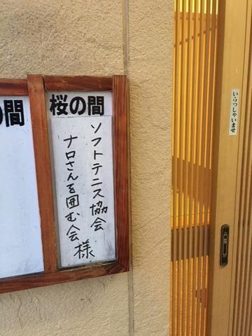 170606_maesawa9