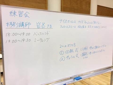 161211_toukyokyouka2