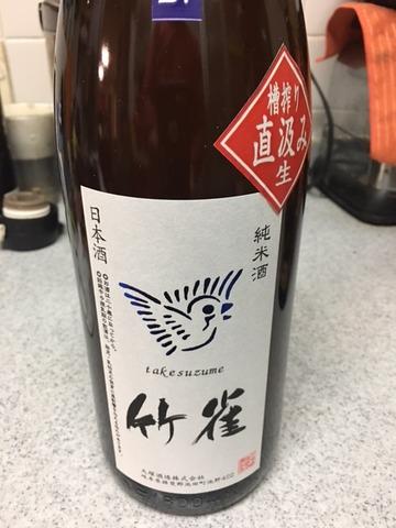 170116_ikeda32