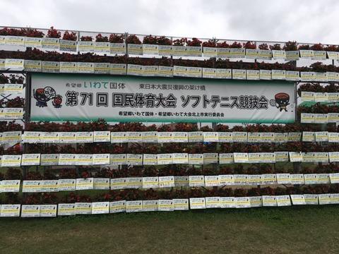 161005_kokutai52