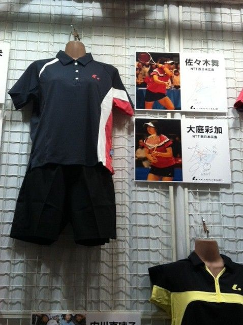 1012東京インドア16